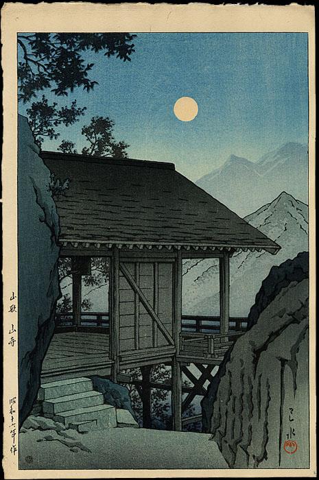 Kawase Hasui -The Yama Temple, Yamagata