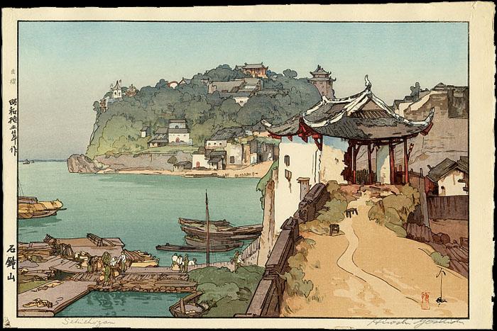 Hiroshi Yoshida - Sekishozan, China