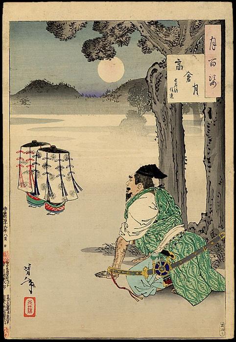 Yoshitoshi - Moon at Takakura